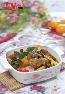 Curry Lamb Recipe / 咖喱羊肉食谱