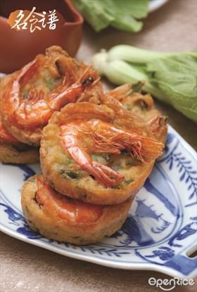 Crispy Prawn Cake Recipe 炸虾饼食谱