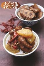 Tamarind Chicken Foot with Pineapple Recipe 亚参凤梨鸡爪食谱