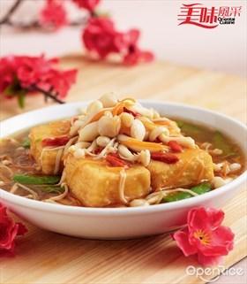Enoki Tofu Recipe 金菇豆腐食谱