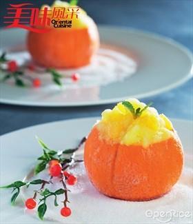 Mandarin Sorbet Recipe 冰沙芦柑食谱