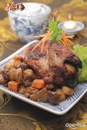 Baked Golden Chicken with Chestnuts Recipe 栗子烤金凤凰食谱