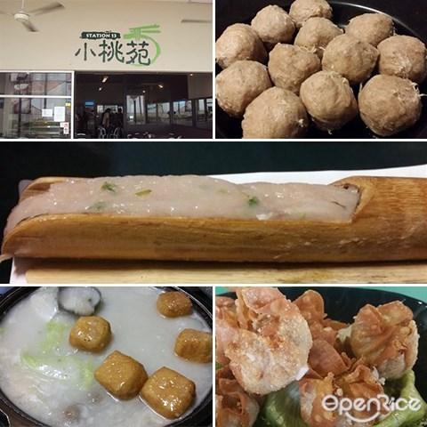 Station 13 Xiao Tao Yuan, Steamboat, Buffet, BBQ, City Mall, Kota Kinabalu, Sabah