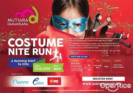夜跑, costume night run, the curve, mutiara damansara