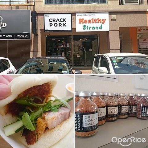 Crack Pork, Siu Yuk, Roasted Pork, Garam Haram, Kota Damansara, The Strand, Sunway Nexis, Dataran Sunway, Encorp Strand, PJ