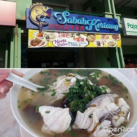Sabah Kertang, 鱼生, 盆菜, 2016, 新年, 团圆饭, 亚庇, 沙巴