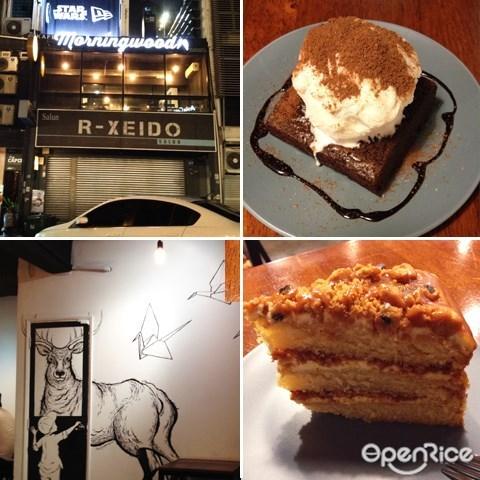 morningwood cafe, cafe, restaurant, dessert, chocolate brownie, salted caramel, ss15, subang jaya, kl, klang valley
