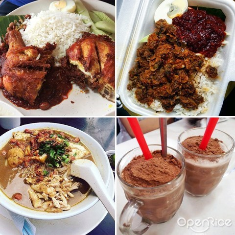 kl, pj, nasi lemak, coconut rice, sambal, 椰浆饭, 参巴辣椒, 白沙罗