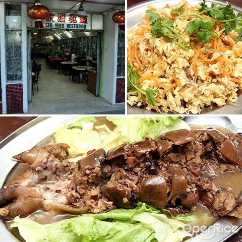 適苑, 吉隆坡, 馬來西亞, 旅遊, 美食, 餐廳