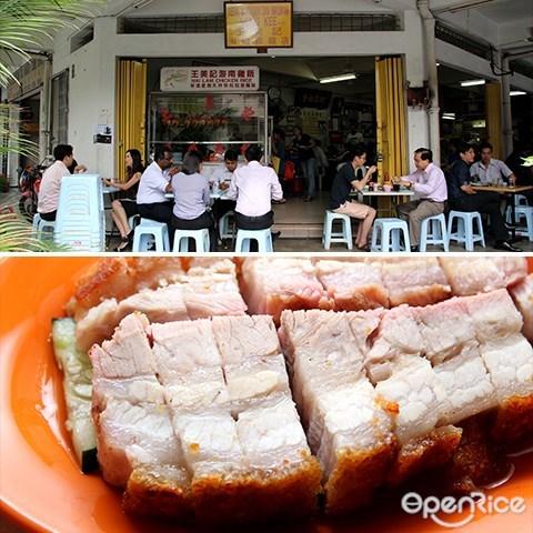 王美記, 燒肉, 吉隆坡, 馬來西亞, 旅遊, 美食, 餐廳