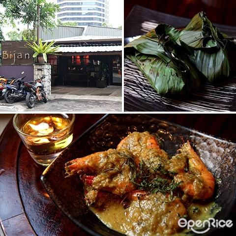 bijan, 吉隆坡, 馬來西亞, 旅遊, 美食, 餐廳