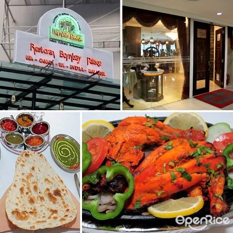bombay palace, 吉隆坡, 馬來西亞, 旅遊, 美食, 餐廳