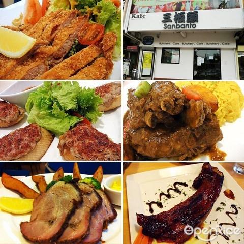 sanbanto, porky, char siew, pork ribs, pork belly salad, pork knuckle