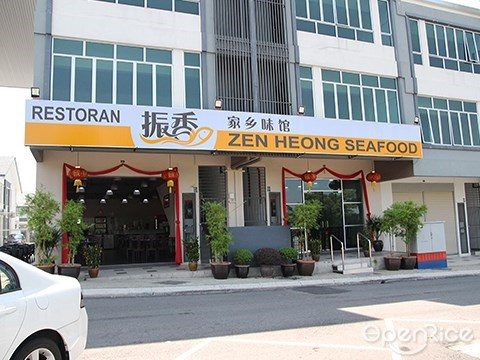Zen Heong Restaurant, Taman bangi Avenue, Fish Head Curry Pot, Prawns, Seafood, Pulau Ketam Fish, Kajang