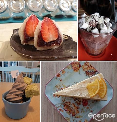 Damansara Uptown, Food at Damansara Utama, Uptown Damansara, Cafe, Ice Cream, PJ
