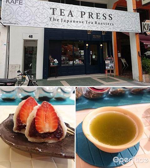 Tea Press Japanese Roasters, Japanese Tea, Matcha, Daifuku, Damansara Utama, Uptown Damansara, PJ