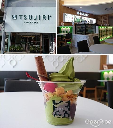 Tsujiri Malaysia, Soft serve ice cream, Damansara Utama, Uptown Damansara, PJ