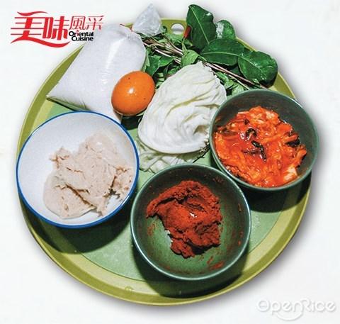 recipe, 食谱, kimchi, otak-otak