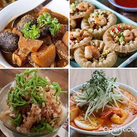 娘惹料理, 娘惹菜, baba nyonya cuisine, nyonya cuisine
