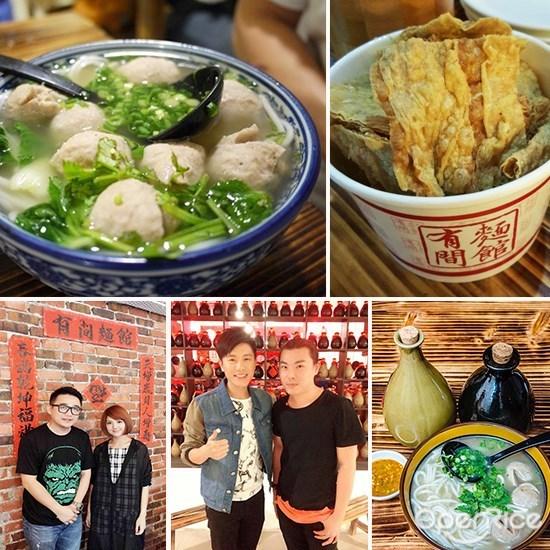 明星, klang valley, 必吃, 美食, 有間麵館