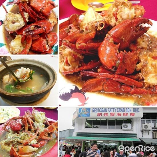 明星, klang valley, 必吃, 美食, 肥佬蟹海鲜楼