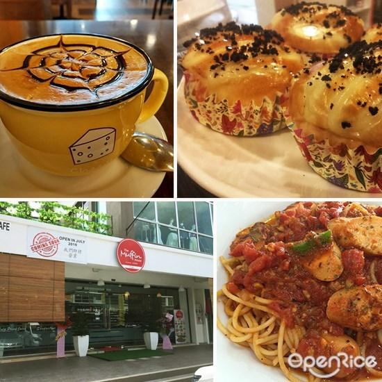 The Muffin House, Seremban 2, Seremban Uptown Avenue, Seremban Cafes