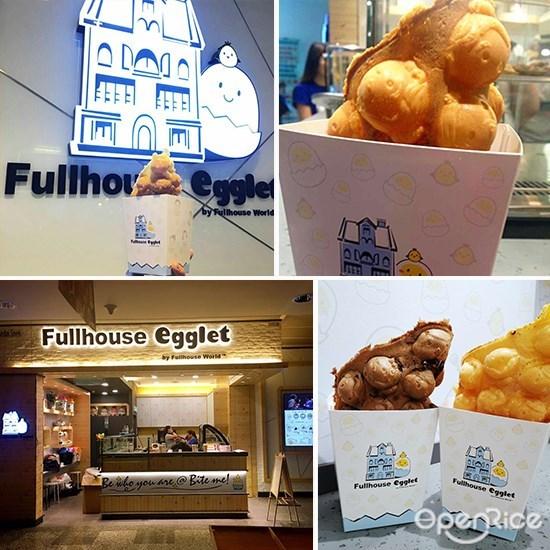 Fullhouse Egglet