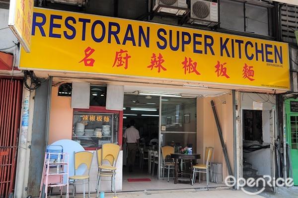 OpenRice Malaysia, Chow Kit, Batu Road, Pan Mee, Kin Kin, Super Kitchen, Tian Yake, fish head noodle, Tao Xiang, Ah Heng, Ong Lai, Steam Fish Head, Restoran TAR, Bakso