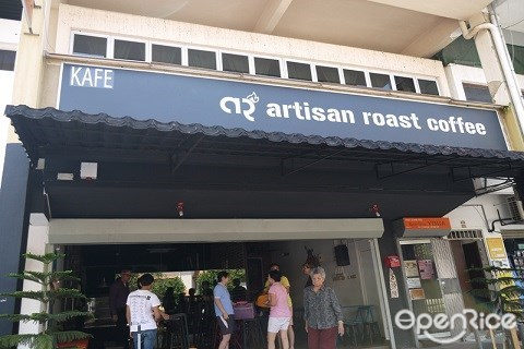 must try cafes in KL, KL must try cafes, best cafes in KL, KL best cafes, Artisan Roast TTDI, Artisan Roast, Mollydookers Coffee Bar, Plan b Roasters, Coffea Coffee, The Departure Lounge, Epicuro, Ecole P, The Good Batch, Coffee ETC, EspressoLab, Brew and Bread, Mukha, Backofen, Tokyo Pastry, WA Cafe