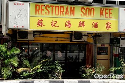 OpenRice Malaysia, Char Siew, Char Siu, Best, Klang Valley, Meng Kee, Siu Siu, Overseas, Tian Hong, Soo Kee, Char Siew Yoong, Peel Road, Choon Yien, Spring Golden, Famous Seremban Favourites, Toast & Roast