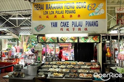 OpenRice Malaysia, SS2 Wai Sek Kai, hawker food, Yong Tau Foo, Claypot Chicken Rice, Thai Food, ABC, Penang White Curry, Char Kway Teow, Tong Shui, Penang Mee Yoke, Lok Lok, Nasi Lemak
