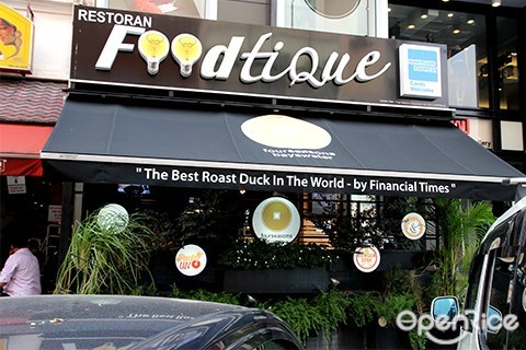 OpenRice Malaysia, Bangsar, best food, restaurant, Antipodean, brunch, Coffea Coffee, Dancing Fish, Dip N Dip, Foodtique, Roasted Duck, Monte's, Nirwana Maju, Banana Leaf Rice, Rebung, Buffet, Three Little Pigs & Big Bad Wolf, Village Roast Duck