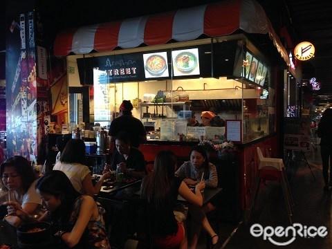 Sunway, Sunway Pyramid, The Street Cafe, Coffee, Cake, dessert