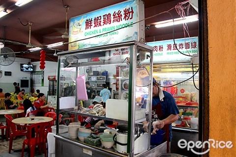 好景美食中心, Puchong