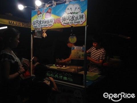 薄饼冰淇淋, Setia Alam, 实地阿南, 夜市, Shah Alam