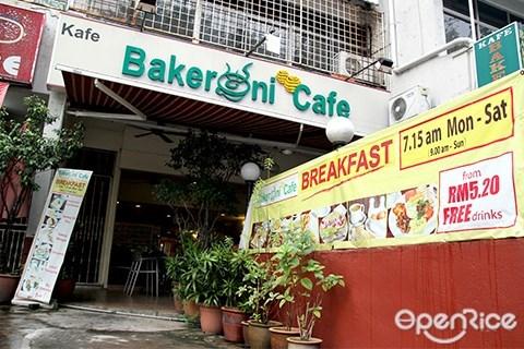 bakeroni, taman desa, 早餐, 咖啡厅