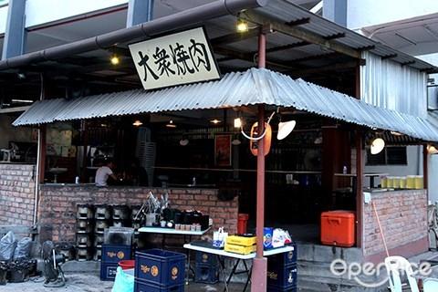 大众烧肉, 日式烤肉, taman desa, plaza faber