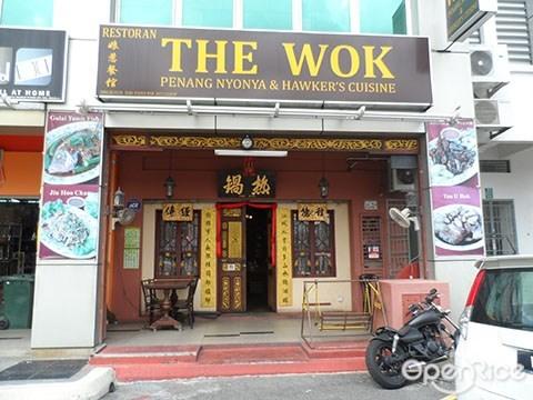 The Wok, 热锅, 槟城娘惹菜,雪隆区,pj