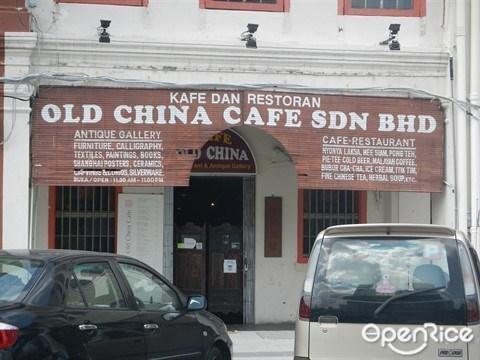 Old China Café,娘惹菜,吉隆坡,茨厂街
