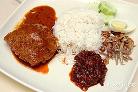 baba nasi lemak, ss2 wai sek kai, curry chicken