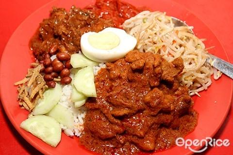 peel road, jalan peel, nasi lemak, wild boar curry