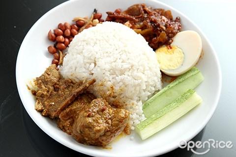 aman suria, pork sambal, pork rendang, nasi lemak