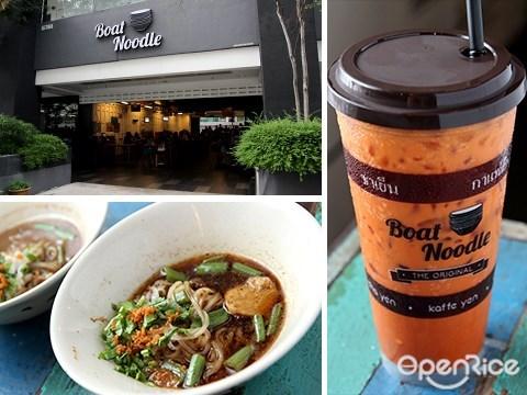boat noodle, original, thai, publika, cha yen