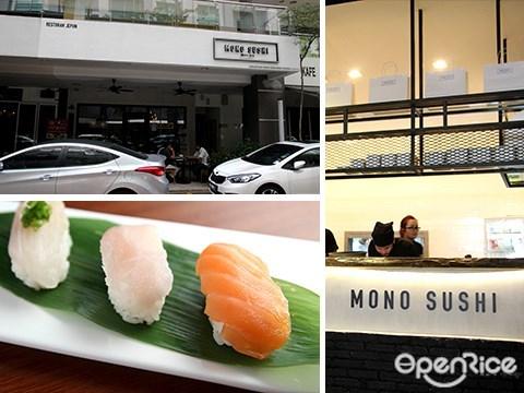 mono sushi, japanese, publika