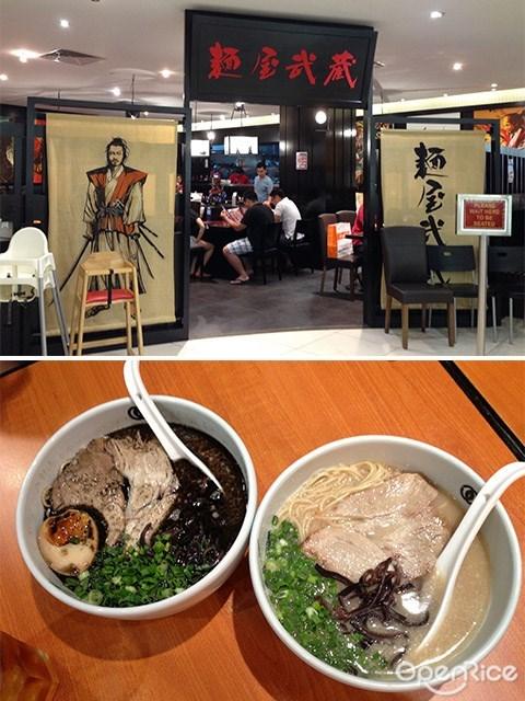 面屋武藏, 拉面, Japanese food, One Utama, 1U, KL
