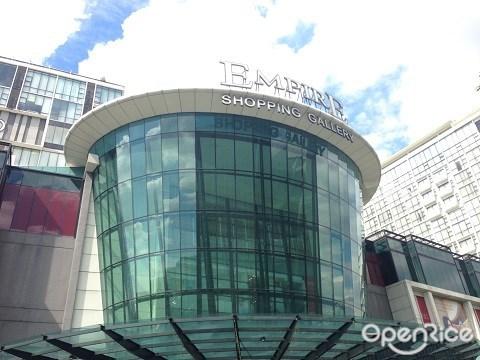 Empire Subang, Empire Shopping Gallery, Subang Jaya