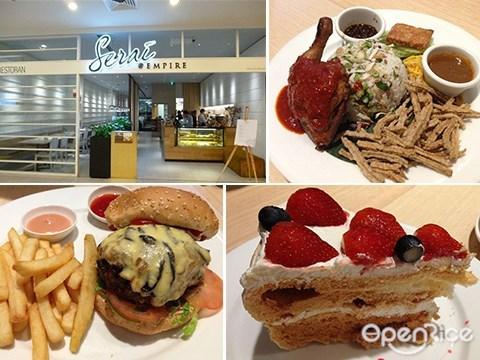 Serai, 蛋糕, 西餐, Empire Shopping Gallery, Subang Jaya