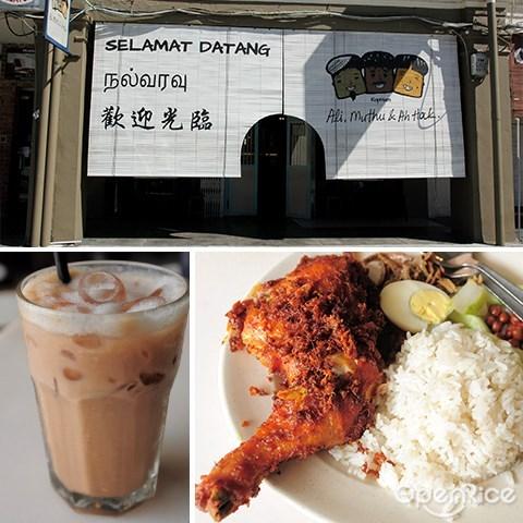 阿里, 墓途&阿学, 椰浆饭, 炸鸡, 大马美食, 茨厂街, 唐人街, 吉隆坡