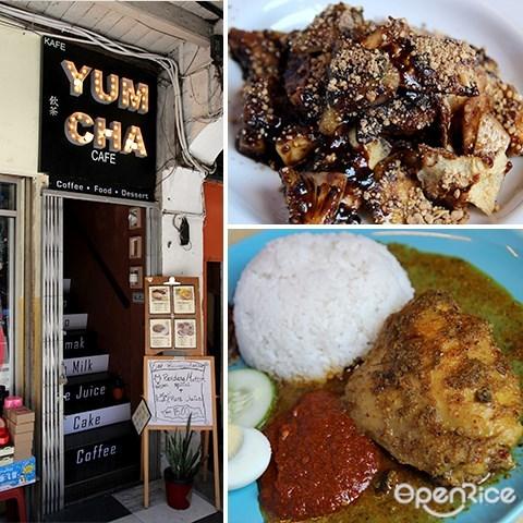 饮茶, 椰浆饭, rojak, 茨厂街, 唐人街, 吉隆坡