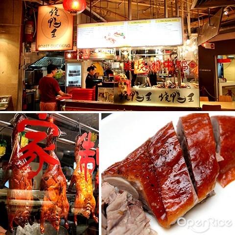 roast duckking, roast duck, bbq meat, bukit bintang, lot 10 hutong
